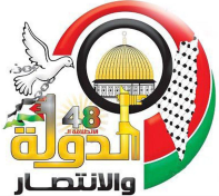 fatah logo